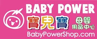 babypowdershop.jpg