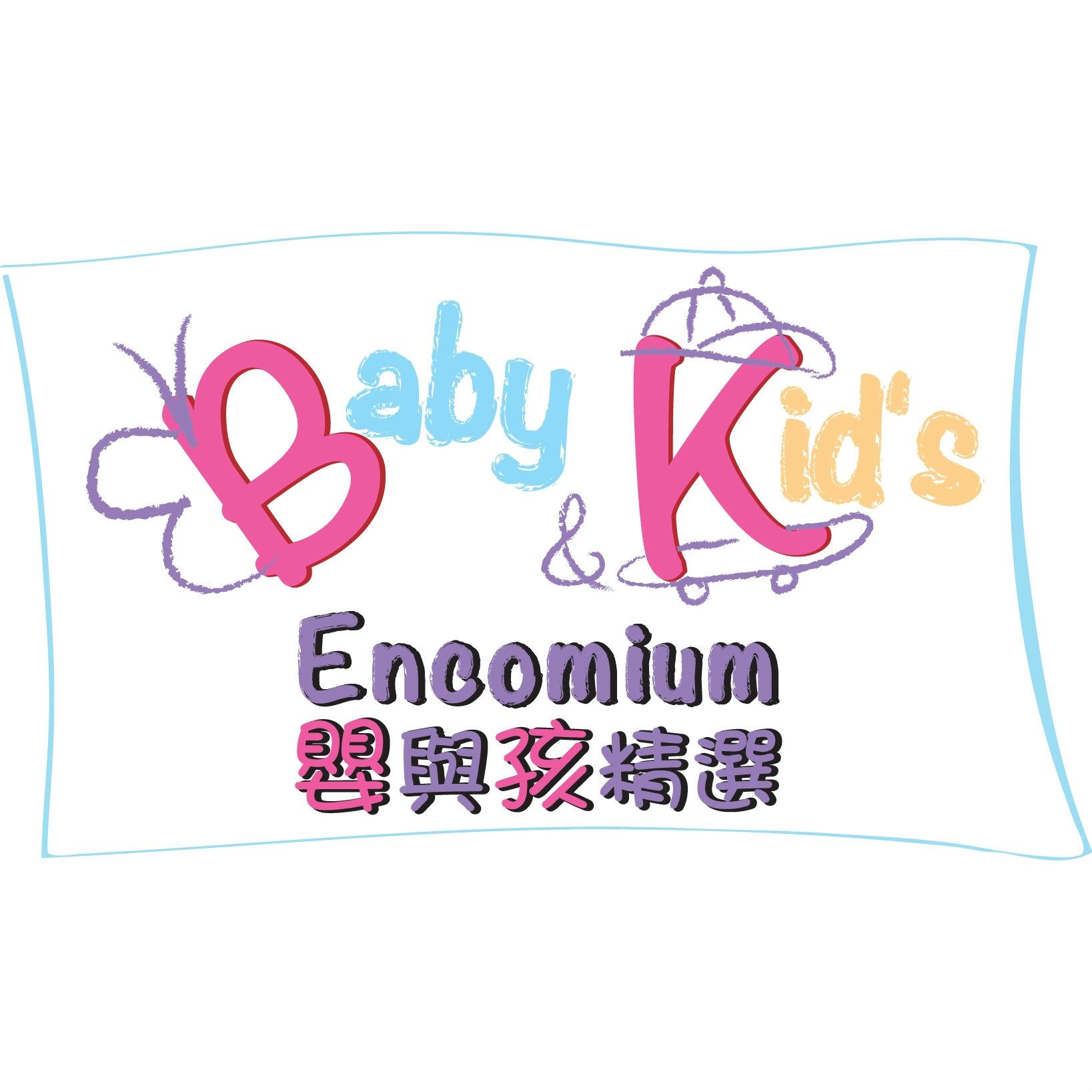 babykids-logo.jpg