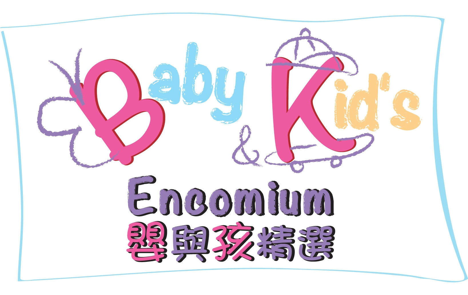 babykids-logoa.jpg