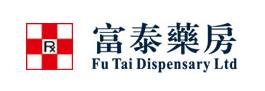 fu-tai-dispenary2.png