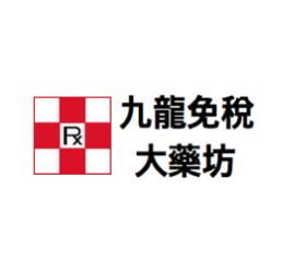 kowloon-tex-free-medicine.png