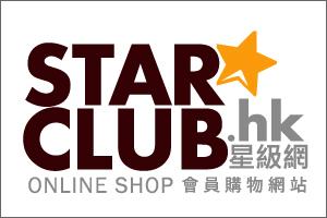 starclub-logo-2015-vertical-01.jpg