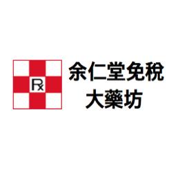 yu-yan-tong-medicine-company.png