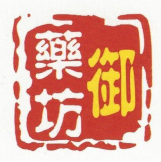 yu01.jpg
